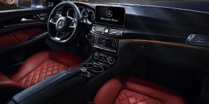 ราคา Benz CLS 250 Coupe เมอร์เซเดส-เบนซ์ ซีเเอลเอส 250 คูเป้ (3)