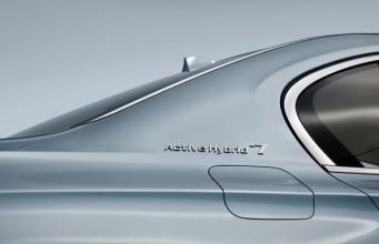 สเปครถ BMW ActiveHybrid 7 L บีเอ็มดับเบิลยู แอคทรีฟไฮบริด 7 เเอล