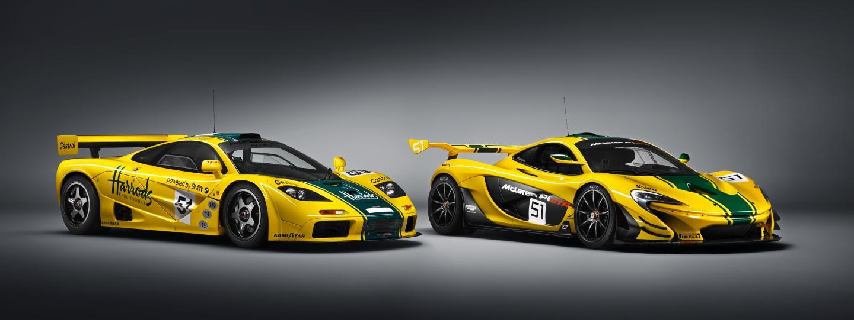 McLaren P1 GTR-เปรียเทียบ